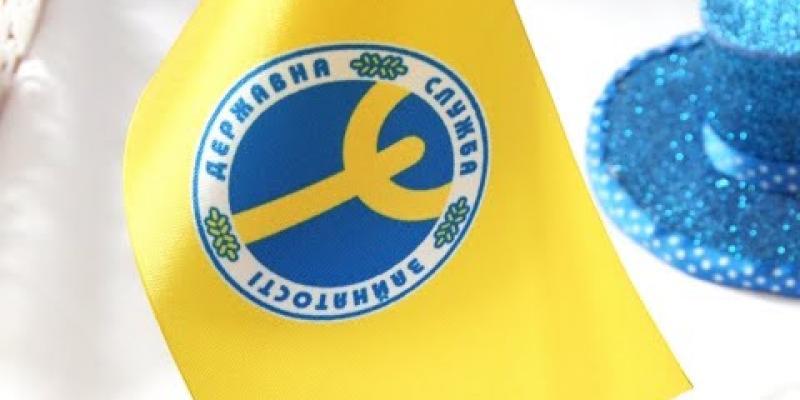 Вбудована мініатюра для 30-річчя обласної служби зайнятості