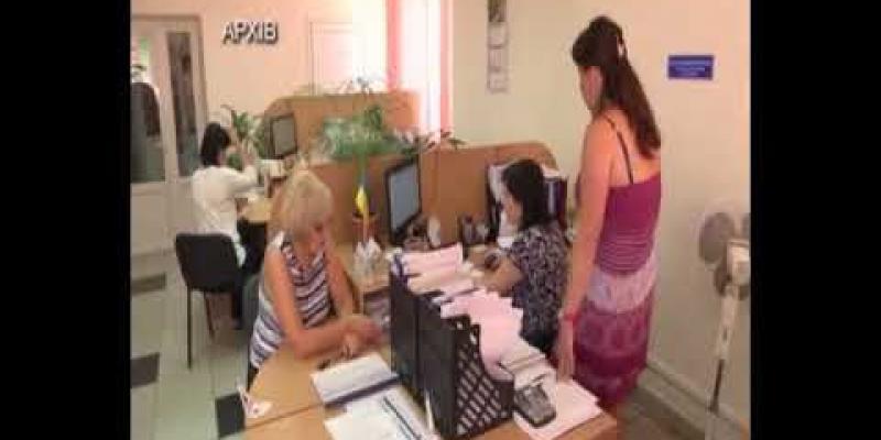 Вбудована мініатюра для На Житомирщині - дефіцит робочої сили
